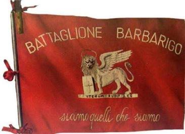 Gagliardetto San Marco