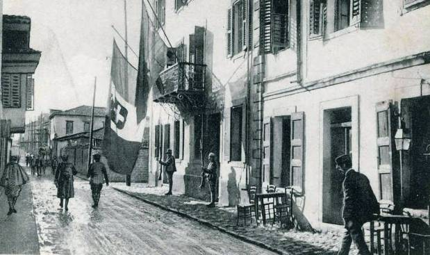 Valona occupata dagli italiani in una cartolina