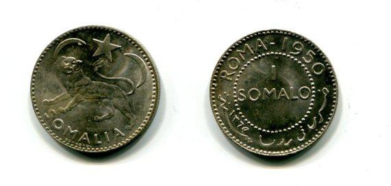 Moneta dell'AFIS