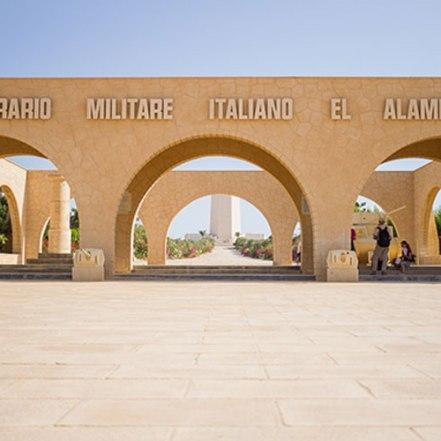 Sacrario di El Alamein entrata